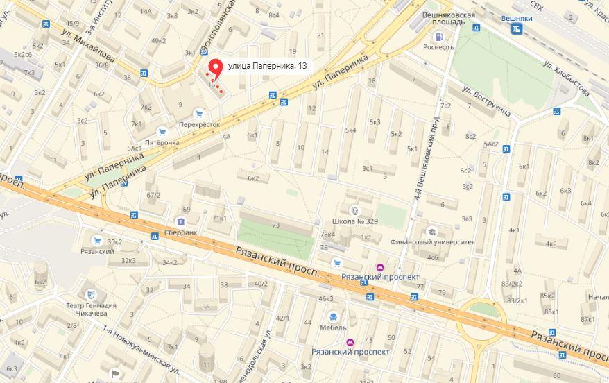 109456, г. Москва,улица Паперника, 13 метро Рязанский проспект метро Выхино (495)532-2025 (926)284-4450