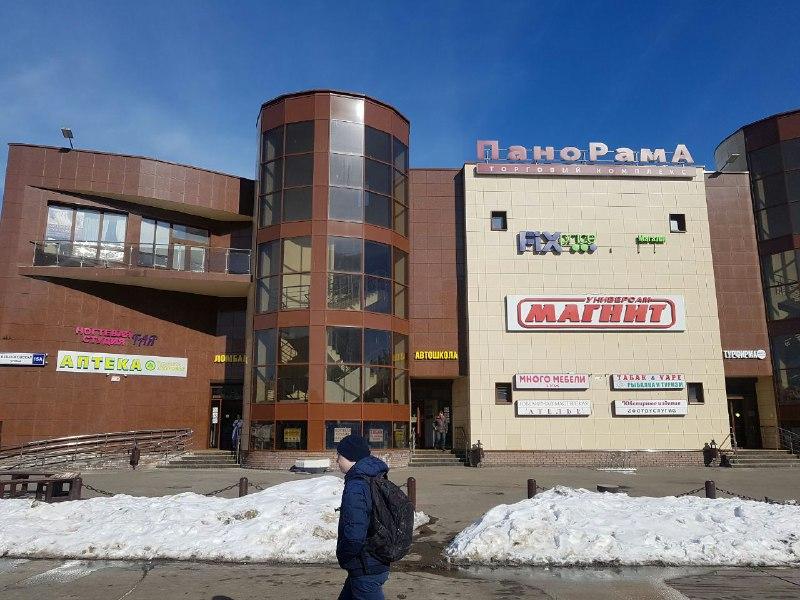 111539, г. Москва, ул.Вешняковская, 15А